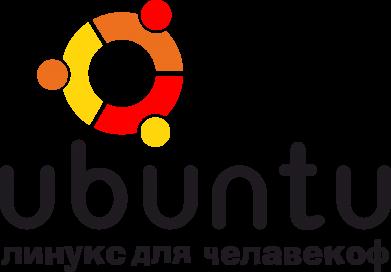 Принт Мужская майка Ubuntu для человеков - FatLine
