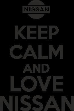 Принт Фартук Keep calm and love Nissan - FatLine