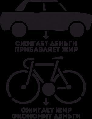 Принт Женская футболка с V-образным вырезом Сравнение велосипеда и авто - FatLine