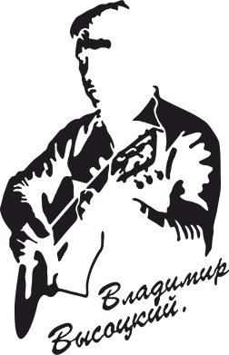 Принт Чоловіча толстовка Володимир Висоцький, Фото № 1 - FatLine