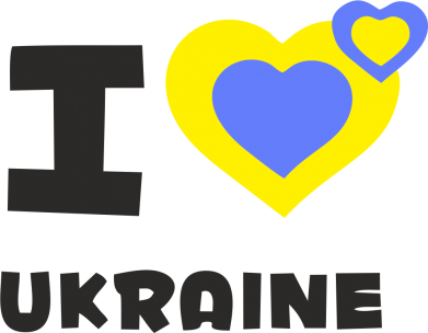 Принт Фартук I love Ukraine - FatLine