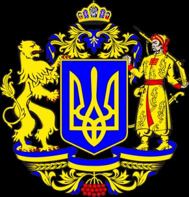 Принт Мужская футболка  с V-образным вырезом Герб Украины полноцветный - FatLine