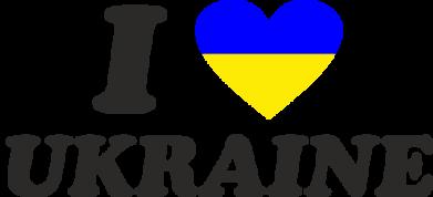 Принт Мужская майка Я люблю Украину - FatLine