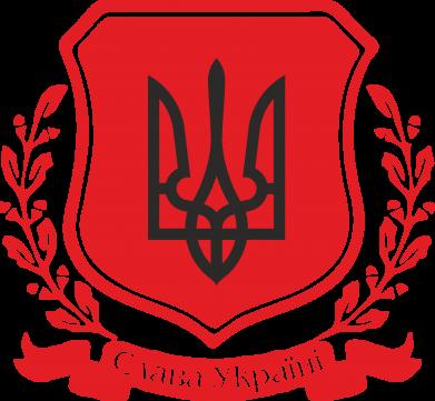 Принт Коврик для мыши Слава Україні! (вінок) - FatLine