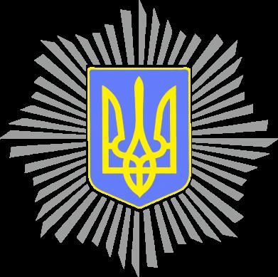 Принт Женская футболка с V-образным вырезом МВС України - FatLine