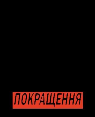 Принт Кружка 320ml Покращення Янукович - FatLine