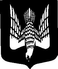 Принт Мужская футболка  с V-образным вырезом Герб України сокіл - FatLine