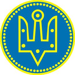 Принт Женская футболка поло Герб України у колі - FatLine
