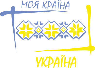 Принт Женская футболка с V-образным вырезом Україна - моя країна! - FatLine