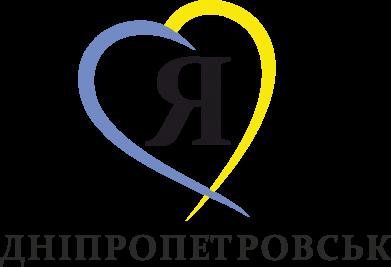 Принт Коврик для мыши Я люблю Дніпропетровськ - FatLine