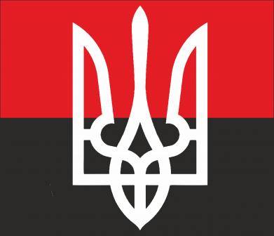 Принт Майка-тельняшка Герб на прапорі - FatLine