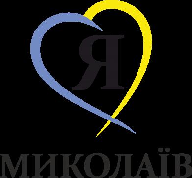 Принт Тельняшка с длинным рукавом Я люблю Миколаїв - FatLine