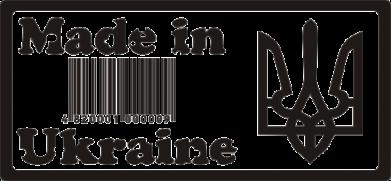 Принт Женская толстовка Made in Ukraine штрих-код - FatLine