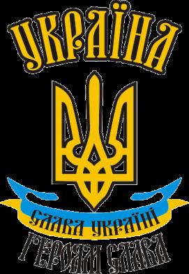 Принт Мужская футболка  с V-образным вырезом Україна! Слава Україні! - FatLine