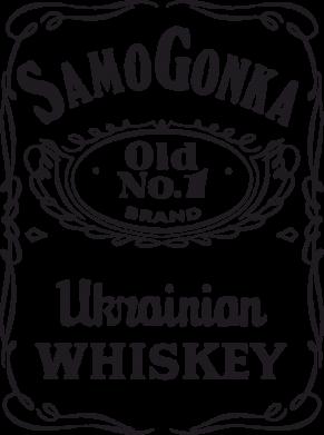 Принт Майка-тельняшка SamoGonka (Jack Daniel's) - FatLine