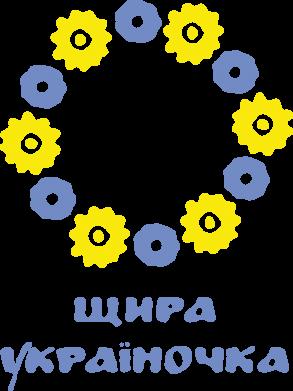 Принт Детская футболка Щира Україночка - FatLine