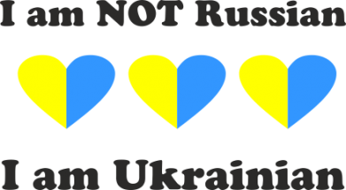Принт Штаны I am not Russian, a'm Ukrainian - FatLine