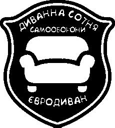 Принт Мужская футболка  с V-образным вырезом Диванна сотня. Євродиван - FatLine