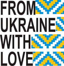Принт Фартук From Ukraine with Love (вишиванка) - FatLine