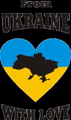 Принт Мужская толстовка З України з любовью, Фото № 1 - FatLine