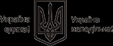 Принт Майка-тельняшка Україна неподільна! - FatLine