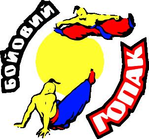 Принт Мужская толстовка Бойовий гопак, Фото № 1 - FatLine