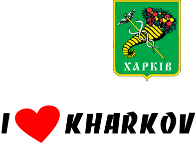Принт Фартук I love Kharkov - FatLine