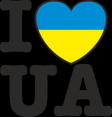 Принт Женская футболка I love UA - FatLine