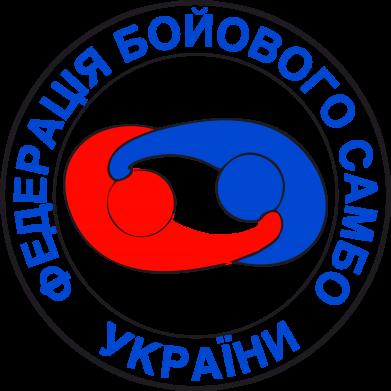 Принт Детская футболка Федерация Боевого Самбо Украина - FatLine