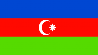 Принт Женская футболка Азербайджан - FatLine