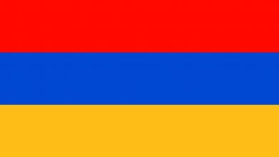Принт Майка-тельняшка Армения - FatLine