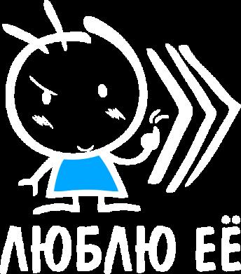 Принт Камуфляжная футболка Люблю её Boy - FatLine