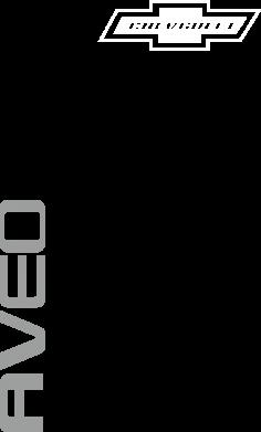 Принт Женская футболка с V-образным вырезом Chevrolet Aveo - FatLine