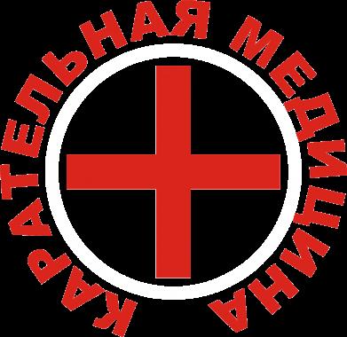 Принт Мужская толстовка на молнии Карательная медицина лого - FatLine
