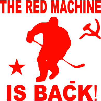 Принт Футболка The Red Machine is BACK - FatLine