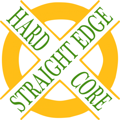 Принт Подушка Hardcore Straight EDGE - FatLine