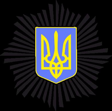 Принт Подушка МВС України - FatLine