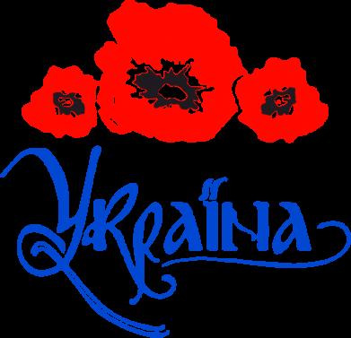 Принт Женская майка Квітуча Україна - FatLine
