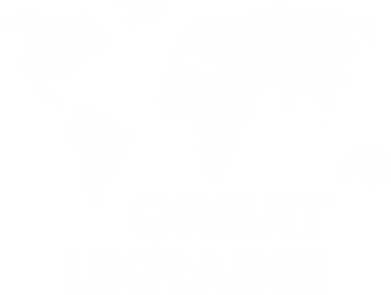 Принт Наклейка Great Ukraine - FatLine