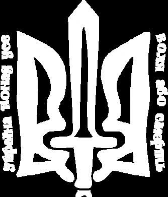 Принт Тельняшка с длинным рукавом Україна понад усе! Воля або смерть! - FatLine