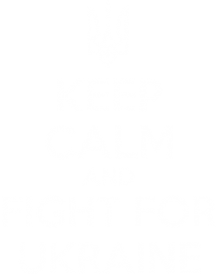 Принт Штаны KEEP CALM and FIGHT FOR UKRAINE - FatLine