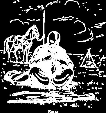Принт Штаны Козак та кінь - FatLine
