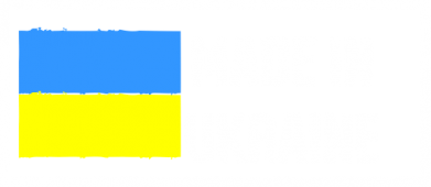 Принт Шапка Made in Ukraine Logo - FatLine