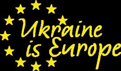 Принт Камуфляжная футболка Ukraine in Europe - FatLine