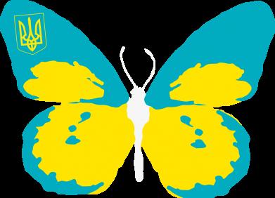 Принт Женская футболка поло Український метелик - FatLine