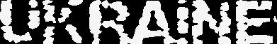 Принт Мужская толстовка на молнии Ukraine (потрісканий напис) - FatLine