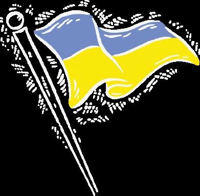 Принт Мужская толстовка на молнии Украинский флаг - FatLine