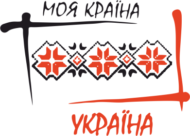 Принт Подушка Україна - моя країна! - FatLine
