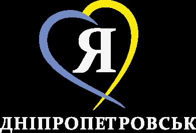 Принт Мужская толстовка на молнии Я люблю Дніпропетровськ - FatLine
