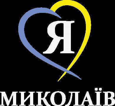 Принт Женская футболка поло Я люблю Миколаїв - FatLine